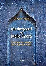 kierkegaard kai molla sadra photo