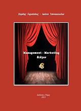 management marketing theatroy photo