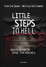 little steps to hell mikra bimata stin kolasi photo
