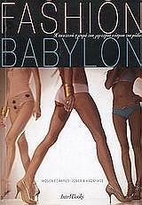 fashion babylon photo