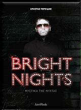 bright nights photo