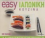 easy iaponiki koyzina photo