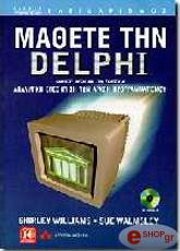 mathete tin delphi photo