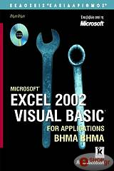 microsoft excel 2002 visual basic for applications bima bima photo