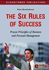the six rules of success photo