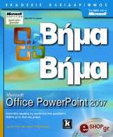 microsoft office powerpoint 2007 bima bima cd photo
