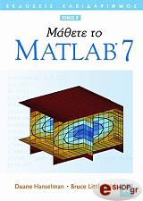 mathete to matlab 7 tomos b photo
