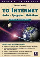to internet apla grigora methodika photo