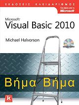 visual basic 2010 bima bima photo