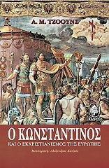o konstantinos kai o ekxristianismos tis eyropis photo
