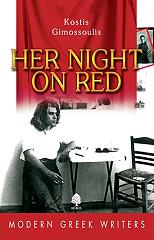 her night on red photo