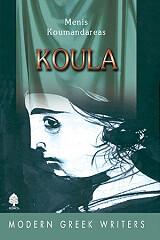 koula photo
