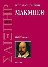 makmpeth photo