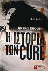 never enough i istoria ton cure photo