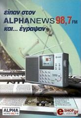 eipan ston alpha news 987 fm kai egrapsan photo