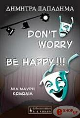 dont worry be happy photo