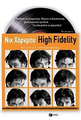 high fidelity photo