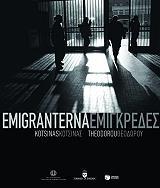 emigraterna emigkredes photo