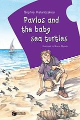 pavlos and the baby sea turtles photo