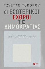 oi esoterikoi exthroi tis dimokratias photo