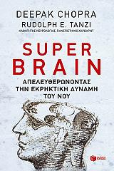 super brain photo