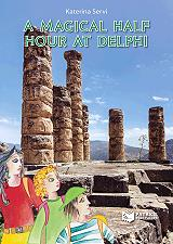 a magical half hour at delphi photo