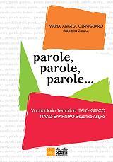 parole parole parole vocabolario tematico italo greco italoelliniko thematiko lexiko photo
