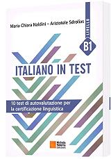 italiano in test b1 livelo photo