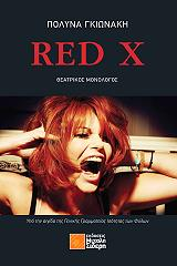 red x photo