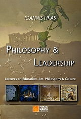 philosophy and leadership photo
