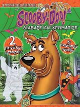 scooby doo oi mystiriodes peripeteies toy scooby doo photo