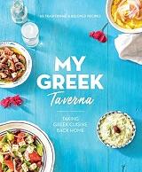 my greek taverna photo