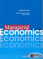 managerial economics photo