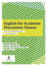 english for academic discussion classes photo