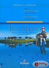 to nero photo