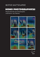 homo photographicus photo