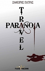 paranoia trabel photo
