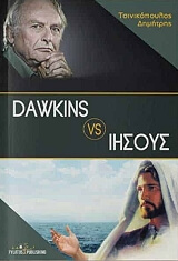 dawkins vs iisoys photo