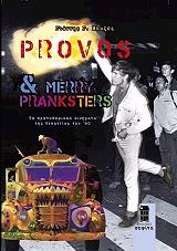 provos and merry pranksters photo