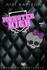 monster high photo