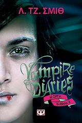 vampire diaries 3 i orgi photo