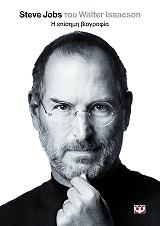 steve jobs i episimi biografia photo