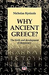 why ancient greece photo