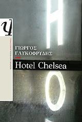 hotel chelsea photo
