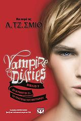 vampire diaries 9 oi kynigoi 2 to tragoydi toy feggarioy photo