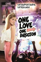 one love one direction photo