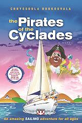 the pirates of the cyclades photo