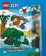 lego city to kynigi toy aligatora photo