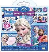 disney psyxra ki anapoda lamperos kosmos photo