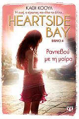 heartside bay 4 ranteboy me ti moira photo